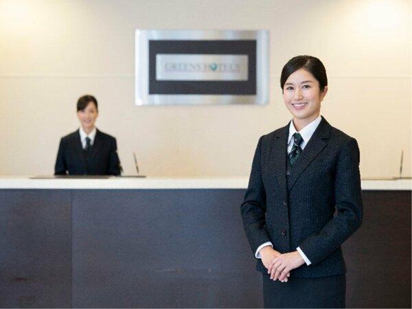 フロントは24時間体制でお客様のご到着をお待ちしております。