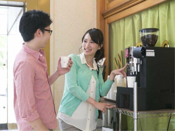 ロビーでは、ウェルカムコーヒーをご用意しております。
