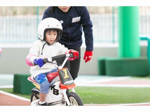 初めてのバイク体験! 【キッズバイク トレーニング】