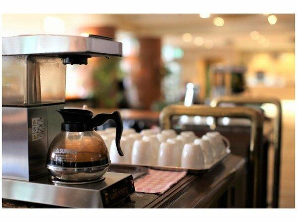 ご宿泊のお客様は24時間ロビーにてコーヒーをご提供しております。