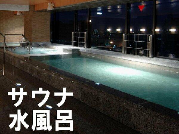 サウナ・水風呂付きの男性大浴場
