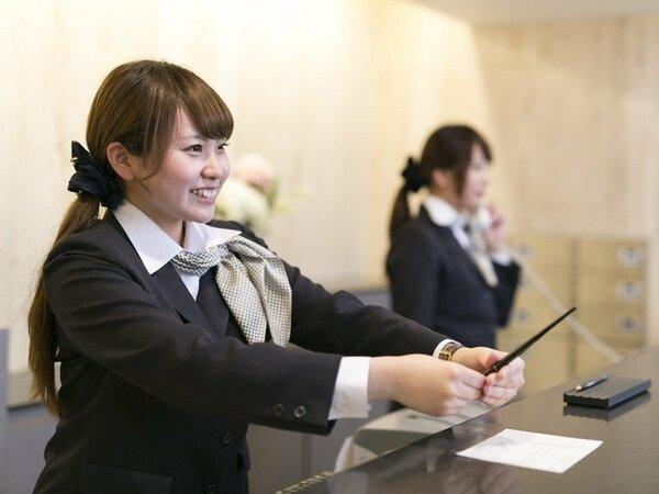 いらっしゃいませ!ようこそ!名古屋ガーランドホテルへ♪