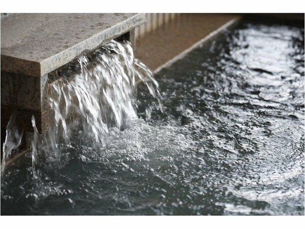 アルカリ温泉 お風呂湯湧口