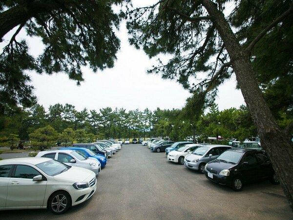 無料の駐車場(131台収容可能)
