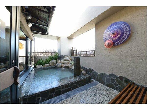◆大浴場 露天