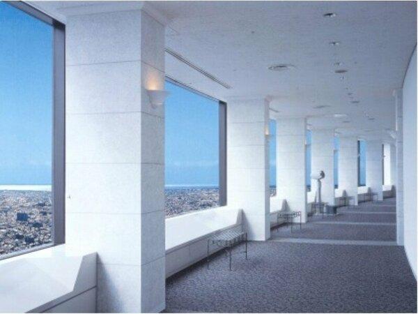 45階展望回廊(有料)休館日はホテル自社ホームページをご確認下さい