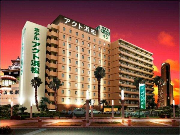 浜松アクトシティに最も近いビジネスホテル