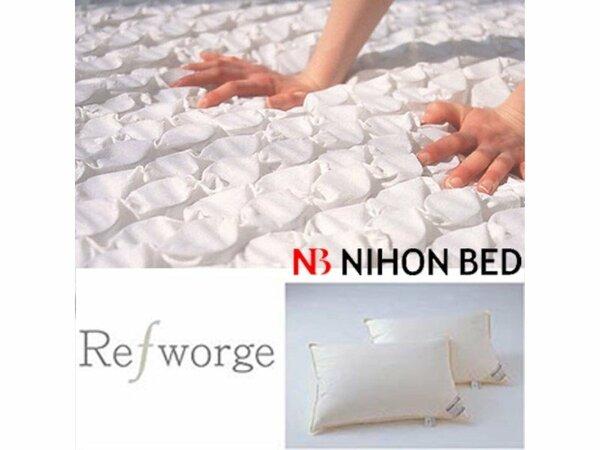 日本ベッド&リフワージュ