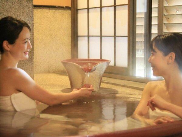 【貸切風呂/火山】空いていたら自由にご利用いただけます。