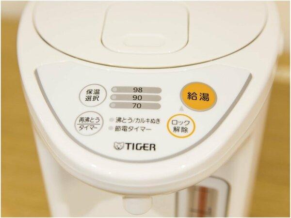 ベビールーム☆温度調節可能なポット(70度、90度、98度)