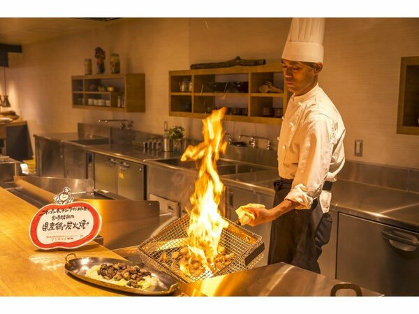 レストラン「食彩健美 一木一草」ライブ炭火焼