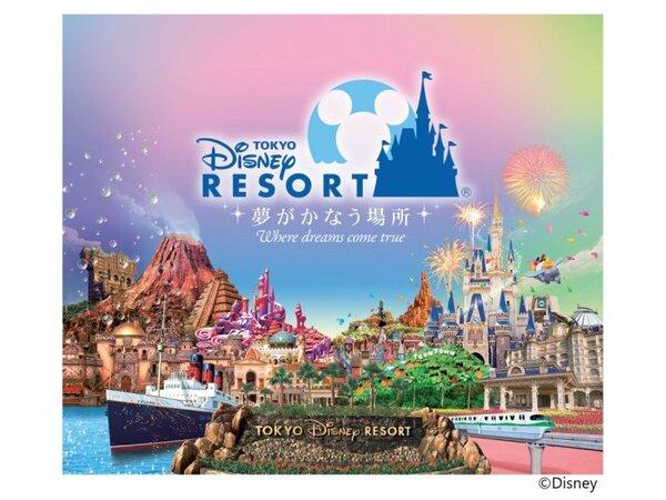 東京ディズニーリゾート(R)イメージ(C)Disney