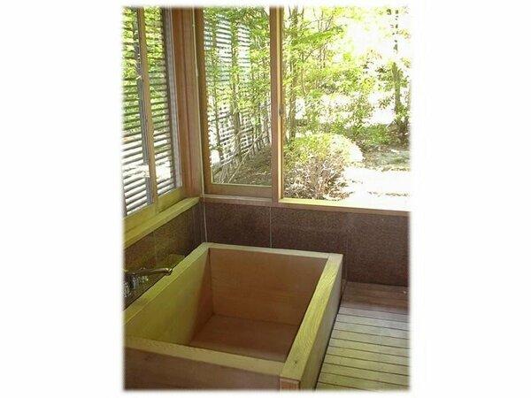 檜風呂の一例