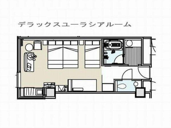 【ホテル棟】デラックスユーラシアルーム 間取り一例