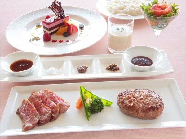 山形牛ステーキとホテル特製 粗挽きハンバーグ
