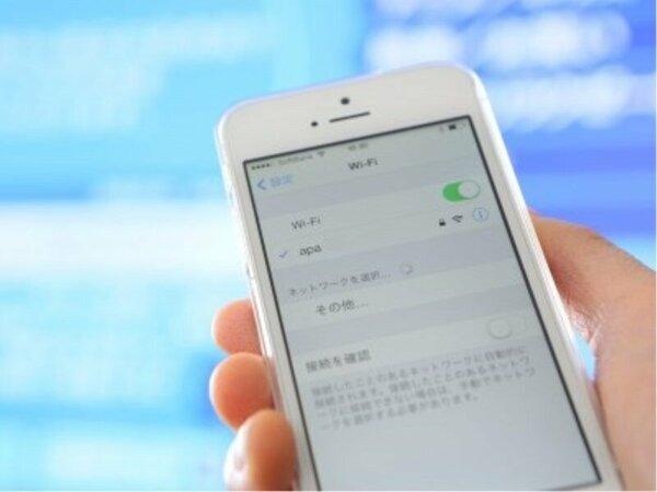 全館WI-FI無料利用可能!快適にスマートフォン、ノートPCがご利用頂けます!!