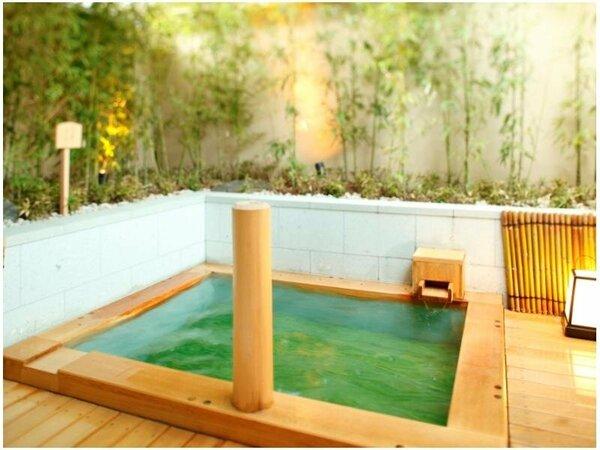 【無料貸切風呂・竹庭の湯】炭酸風呂