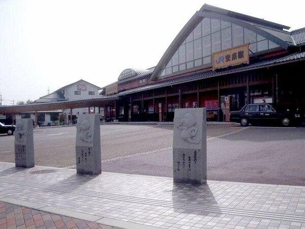 安来駅から当館へは徒歩1分♪アクセス便利です☆