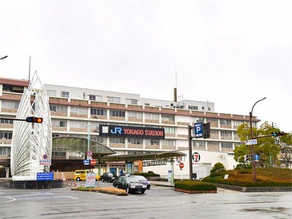 *米子駅から路線バスやタクシーで約20分!