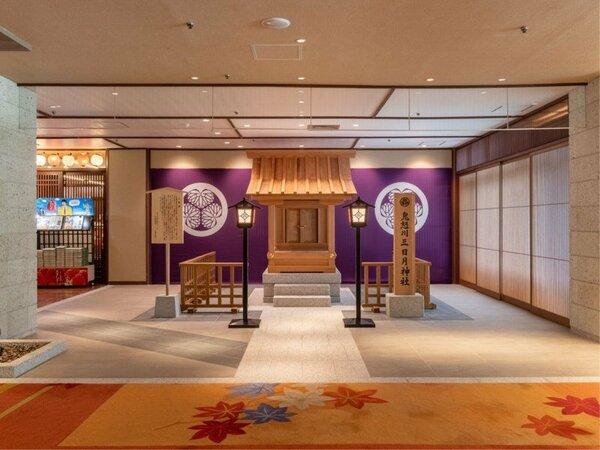 *【鬼怒川三日月神社(一例)】日光東照宮の分霊社が三日月に設置されました