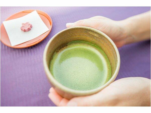 【ウェルカム抹茶】チェックインは、旅の疲れを癒やすお抹茶とご一緒に