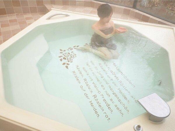 広々したガーデン風呂はお部屋ごとの貸切でお入りになれます