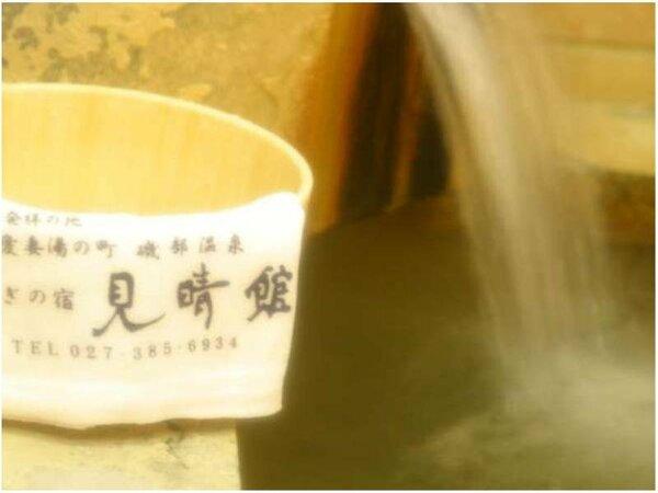 ナトリウム塩化物泉お肌に優しい温泉。24時間入浴できます。