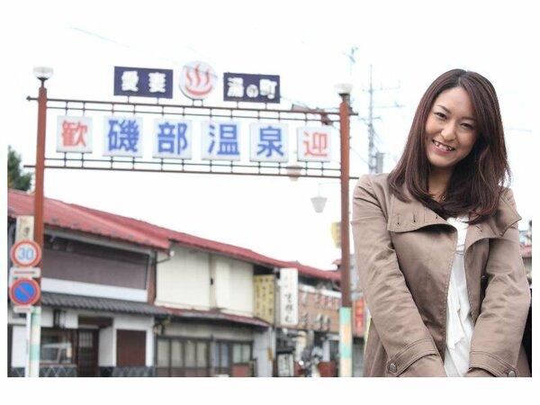 """新幹線で高崎から信越線に乗り換えて、""""磯部温泉""""へ到着"""