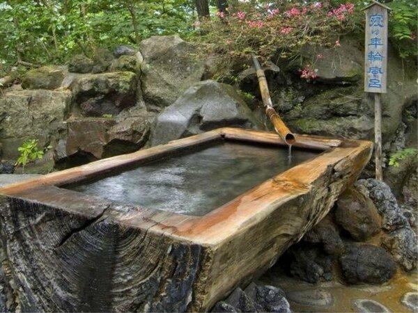 ◆混浴露天風呂/寝湯 巨木をくりぬいて作られたユニークなお風呂♪