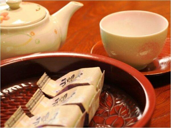 サービス_お茶菓子 (1)
