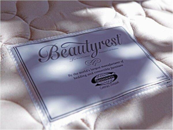 客室ベッドは世界の一流ホテルで使用されているシモンズベッドを採用(鈴蘭除く)
