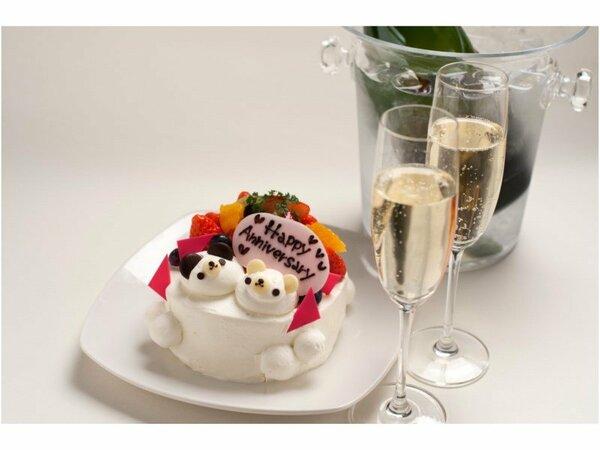 記念日プラン特典:ケーキ(3つのお料理から一品ご選択いただけます)メッセージ承ります。