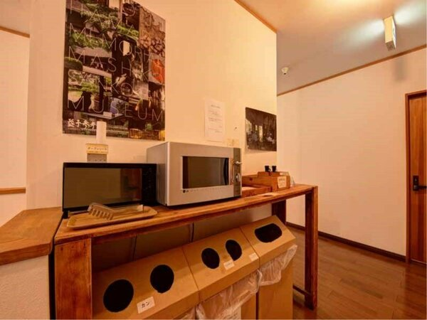 *2F廊下/オーブンや電子レンジ等ございます。ご自由にご利用下さいませ。