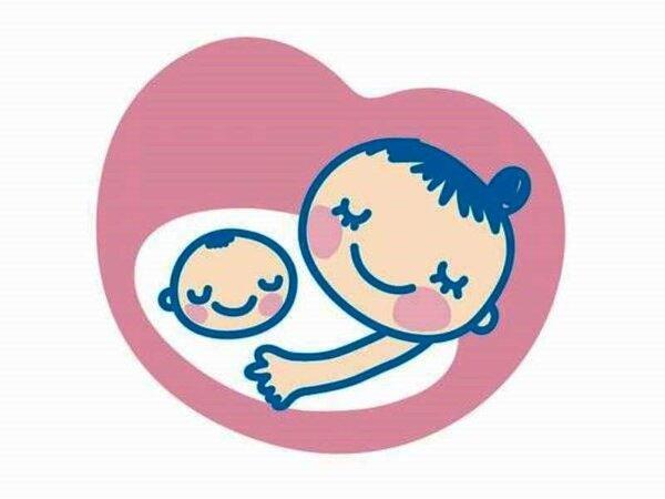 妊婦さんの温泉旅行を応援いたします。
