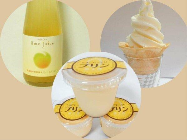 *レディースプラン/梅ジュース、プリン、ソフトクリームの中からどれか1品プレゼント!