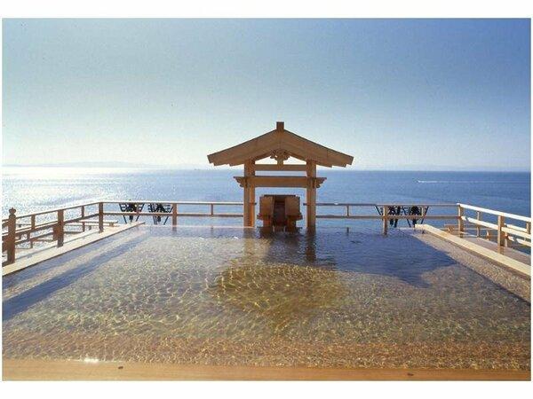 絶景露天風呂「天上の湯」