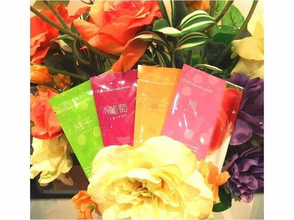 【無料】4種類から選べる入浴剤(フロントカウンターで無料サービスしております)