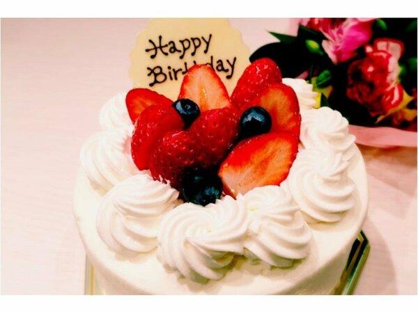 ご滞在中お誕生日のお客様にバースデーケーキをホテルからプレゼント