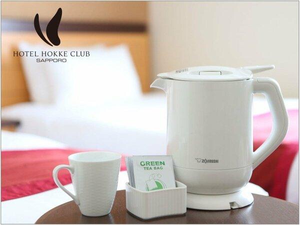 【客室備品】電気ケトル、お茶(煎茶とほうじ茶)