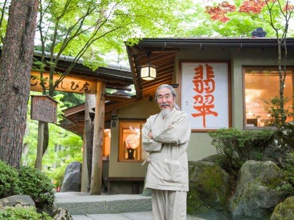 庭園こもれび庵/癒し文字作家伊藤佑則のギャラリーを開催