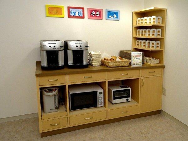 朝7~9時は、パンやジュース・コーヒーなどの軽食を無料で提供