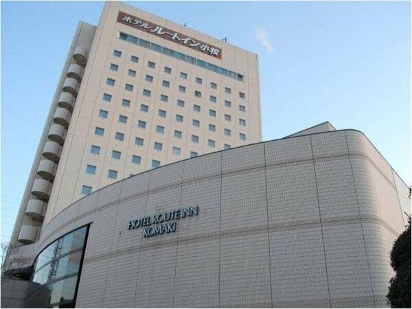 ◆外観◆当ホテルは名神高速道路「小牧IC」より車で約6分と観光にもビジネス出張にもご利用いただけます。
