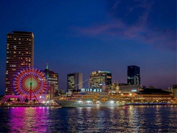 大切な人と心に残る神戸旅を♪