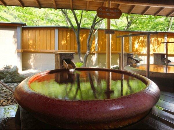 赤陶器の湯信楽焼の陶器風呂を独り占め!お好きな色のお風呂にお入りください