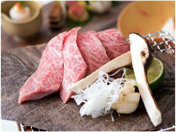 夕食 厳選和牛の朴葉焼き