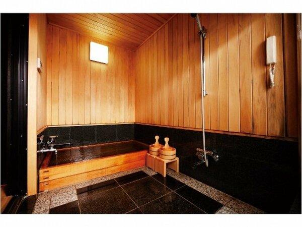 -藤-   客室内浴室[檜風呂]