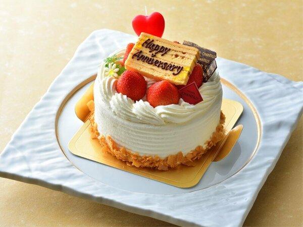 記念日プラン用ケーキ 一例