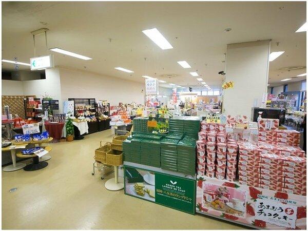ショッピングプラザ店内(イメージ)