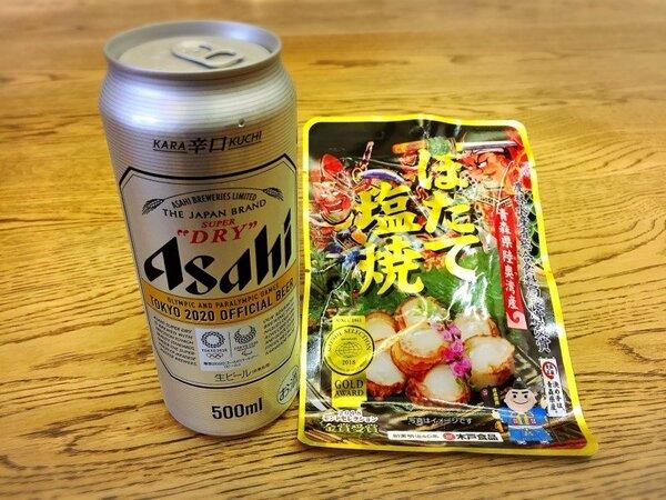 缶ビール&青森県産ほたてのおつまみ付き