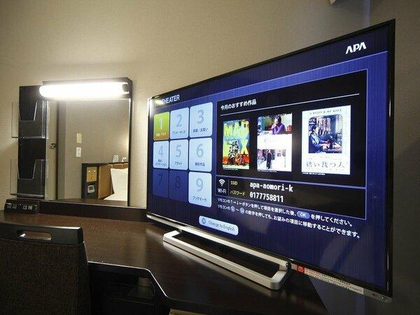 全室50型液晶TV完備